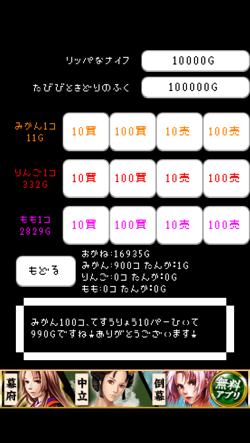 IMG 3397