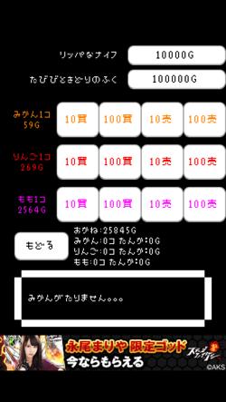 IMG 3399