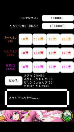 IMG 3402