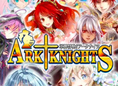 Arkknights01