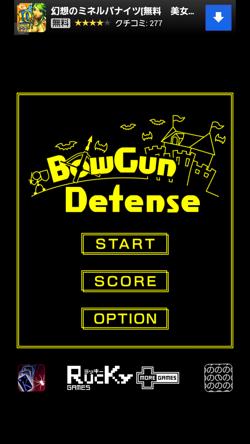 Bowgundefence01