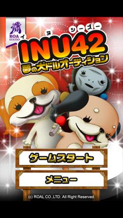 Inu42 01