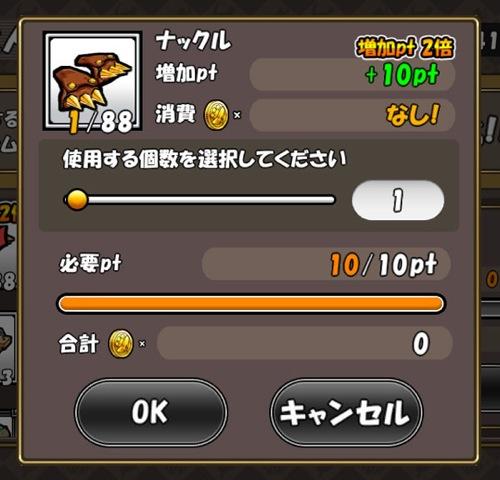 Kerihime06 03