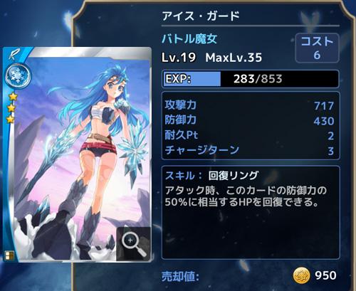 mazikuro20130111_9