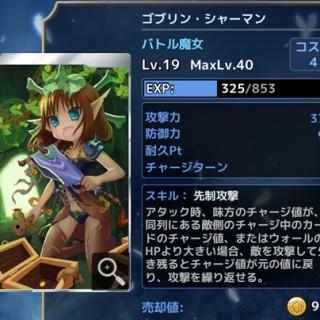 mazikuro20130116_10
