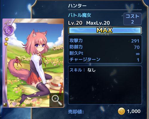 mazikuro20130116_3
