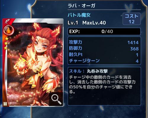 mazikuro20130116_7