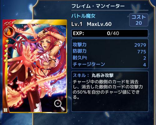 mazikuro20130116_8