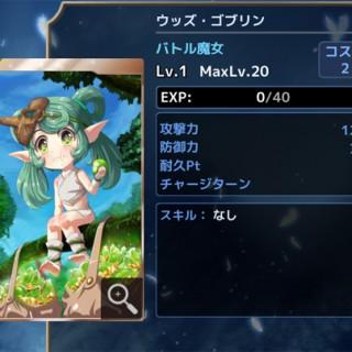 mazikuro20130116_9