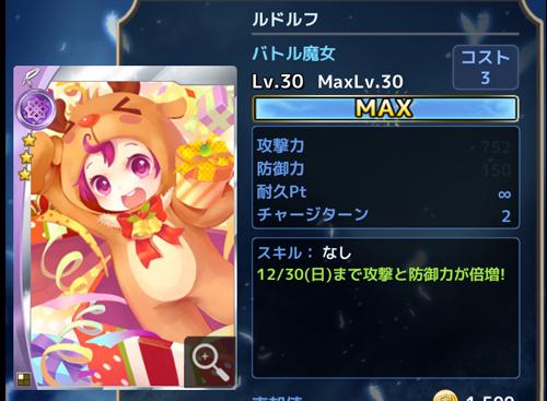 mazyo20121231_2