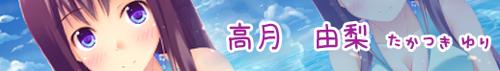 Mizugi11