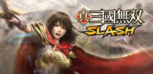 Shinsangoku01