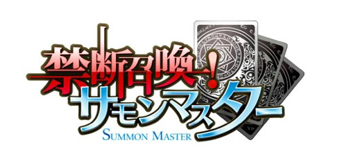 Summonmaster01
