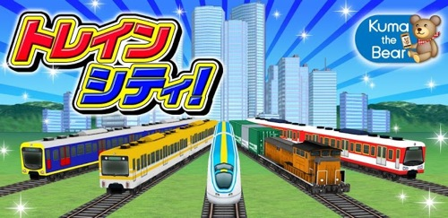 Traincity01