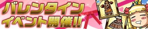 Keri姫01