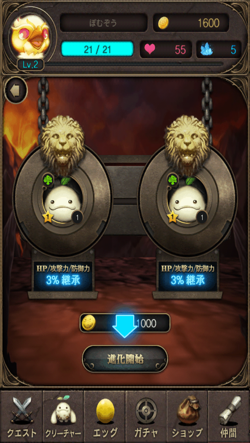 IMG 3551  mini