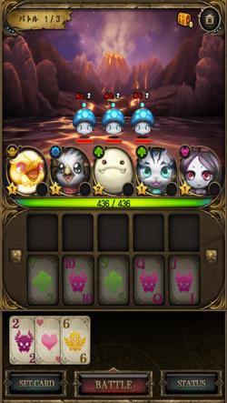 IMG 3555  mini
