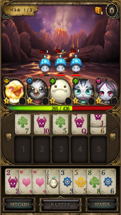 IMG 3556  mini
