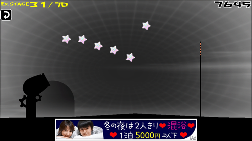IMG 3583  mini