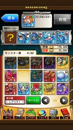 IMG 3611