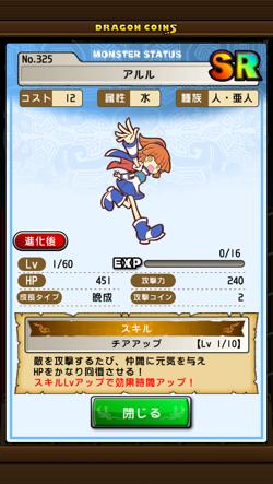 IMG 3612
