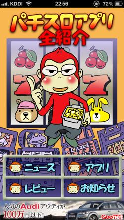 IMG 4069  mini