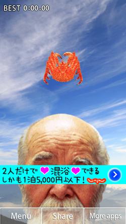 IMG 4191  mini