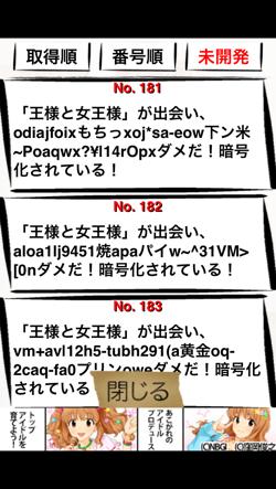 IMG 4322  mini