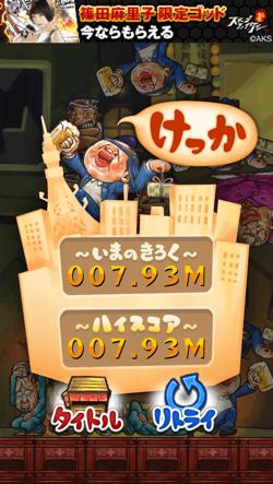 IMG 4395  mini