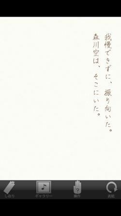 IMG 4427  mini