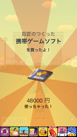 IMG 4588  mini