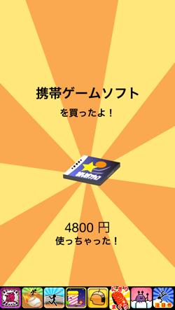 IMG 4593  mini