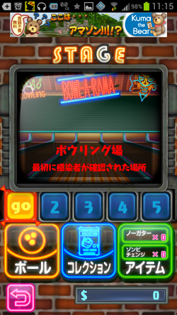 Screenshot 2013 02 06 11 15 41