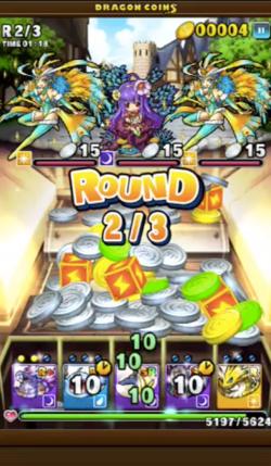 Dracoi mons01