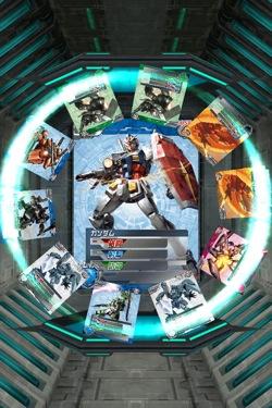 Gundambat02