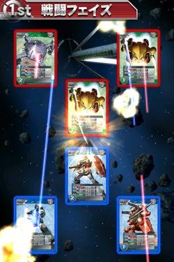 Gundambat04