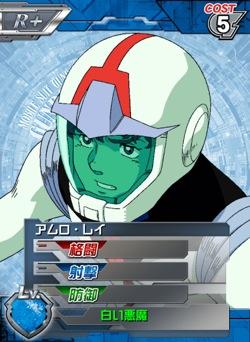 Gundambat06