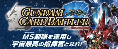 Gundambat07