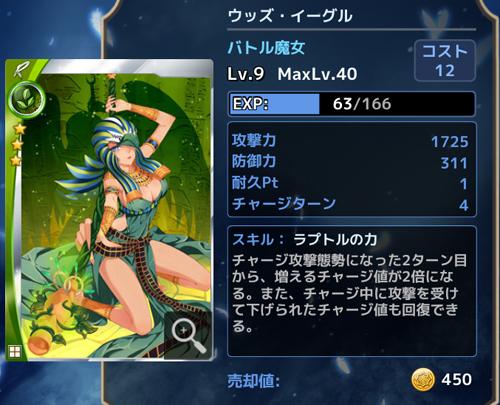 mazyo20130203_4