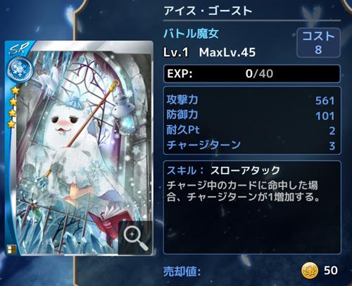 mazyo20130222_13