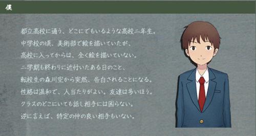 Morikawa02