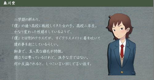 Morikawa03