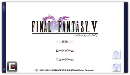 DropShadow ~ FFV02th
