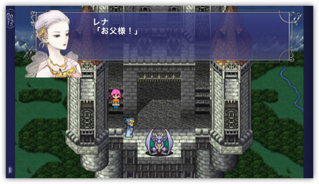 DropShadow ~ FFV03th