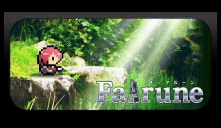DropShadow ~ fairune01th  mini