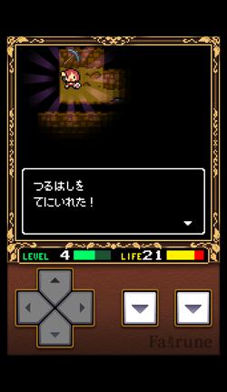 DropShadow ~ fairune12th  mini