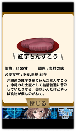 DropShadow ~ orenousui09th  mini