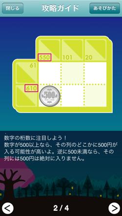IMG 4979  mini