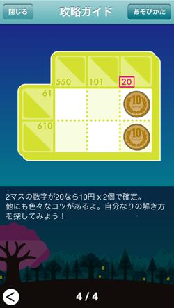 IMG 4981  mini