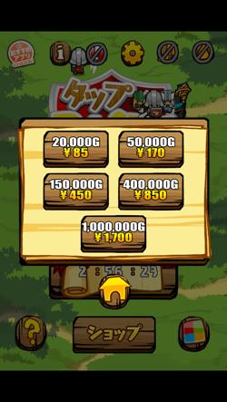 IMG 5019  mini